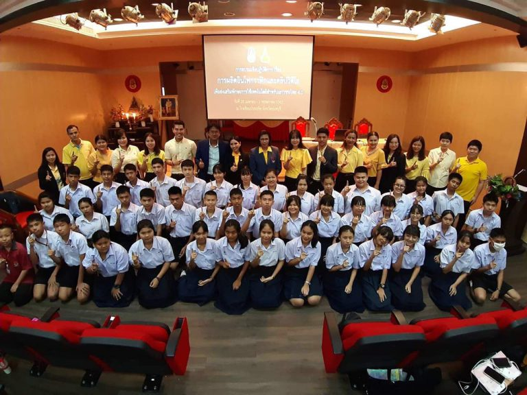"""โครงการบริการวิชาการแก่สังคม เรื่อง """"การผลิตอินโฟกราฟิกและคลิปวีดีโอเพื่อส่งเสริมทักษะและการใช้เทคโนโลยีสำหรับเยาวชนไทย 4.0"""""""