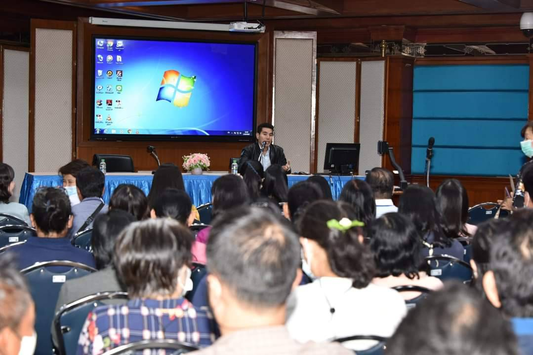ผู้อำนวยการสำนักเทคโนโลยีการศึกษาพบประชาคมสำนักเทคโนโลยีการศึกษา
