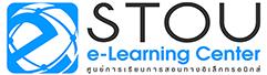 cropped-LOGO-e-Learning250-1
