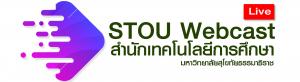 STOU Webcast