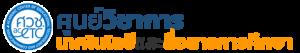 logo_etc_06
