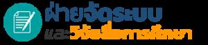 logo_research_02